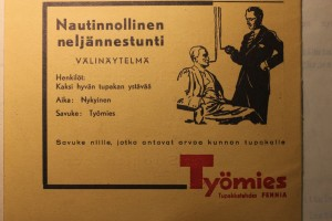 tyomies_mainos