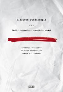 Elokuvan runousoppia